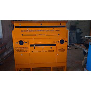 Контейнер для сбора батареек и люминесцентных ртутных ламп KM23