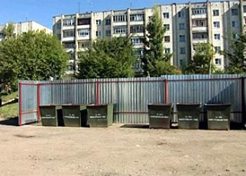 Ограждение мусорной площадки (5 и более мусорных контейнера)
