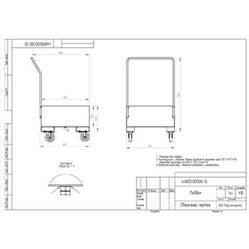Поддон для хранения бочек ПДБК-01 на колесах 810x810