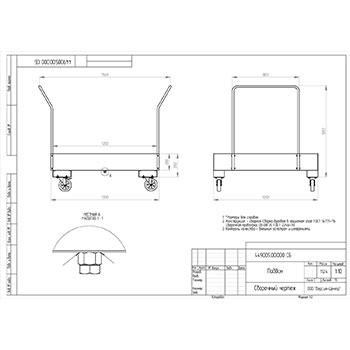Поддон для хранения 4 бочек ПДБК-04-01 на колесах 1250x1250