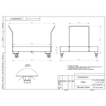 Поддон для хранения 4 бочек ПДБК-04-02 на колесах 1500x1500