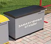 Контейнеры для маслосодержащих и маслянистых отходов, ветоши