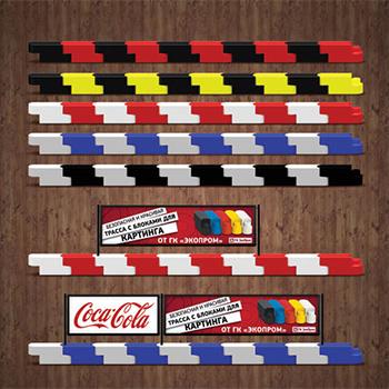 Блоки для картинговых трасс 400x300x1000