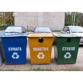 Контейнер для раздельного сбора мусора металлический 750л. (стекло)