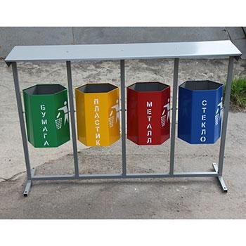 Урна для раздельного сбора мусора 4-х секционная ШЕСТИГРАННАЯ, 20 и 25л. НАВЕС