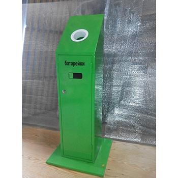 Контейнер для использованных батареек (Эльдорадо-металл)