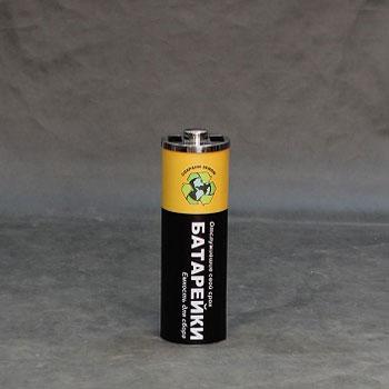 Урна/Емкость для сбора батареек