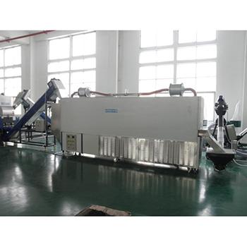 Линия по переработке и утилизации бытовых батареек