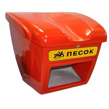 Ящик для песка, соли, реагентов противогололедных 0,25 м3 (с дозатором)