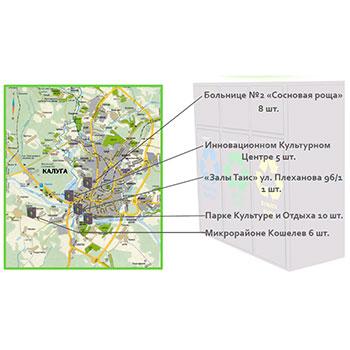 Контейнер для раздельного сбора EcoSmartBox (Россия)