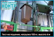 Испытания пластиковых мусорных контейнеров серии MGB