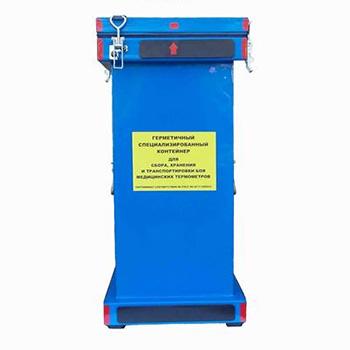 Герметичный контейнер для боя и брака медицинских термометров ГСК-БМТ