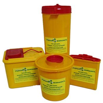 Контейнер для отходов пластиковый (сбор острого инструментария)