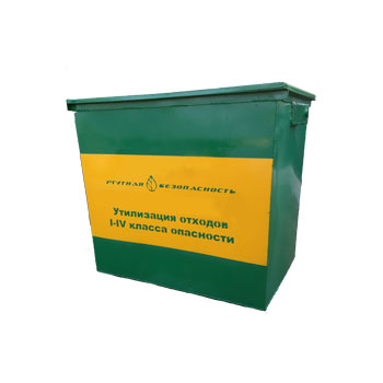 Металлический контейнер 0,8 куб.м.