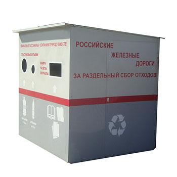 Мини-комплекс для раздельного сбора отходов по индивидуальному заказу МК-И