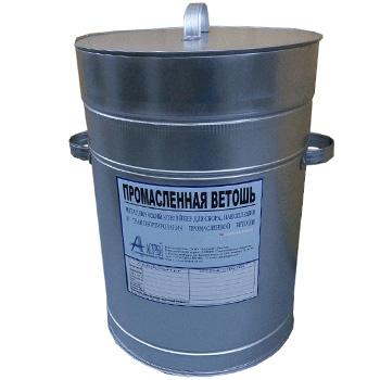 Металлический контейнер для накопления и транспортирования промасленной ветоши КДВ2 (тубус)