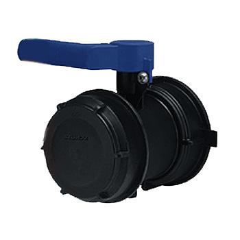 Кран клапанный обменный 80мм