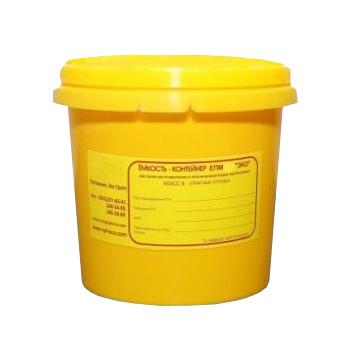 Емкость для сбора органических отходов 1,0л