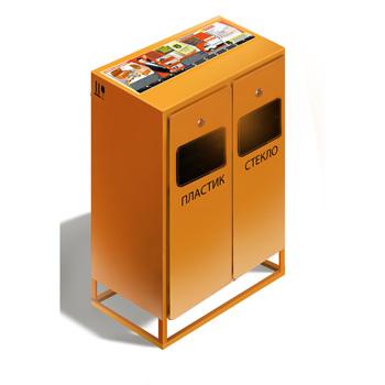 Контейнер для раздельного сбора отходов КРЛ СПАК2 (два вида отходов)