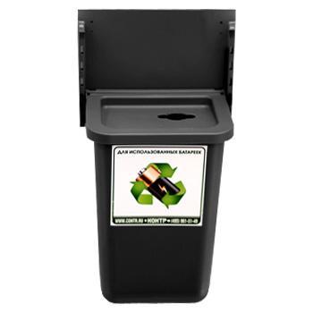 Контейнер для сбора батареек (навесной)