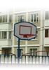 Баскетбольный щит №1
