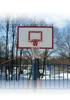 Баскетбольный щит №2