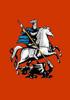 Флаг Москвы с гербом