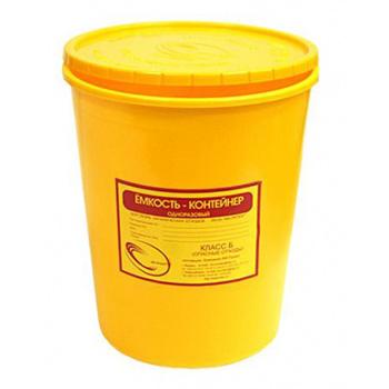 Емкость-контейнер для сбора-хранения органических и микробиологических отходов 1,0 л