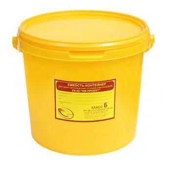 Емкость для сбора органических отходов 6,0л