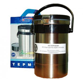 Контейнер для ртутьсодержащих термометров из коррозиестойкой (нержавеющей) стали 2л.