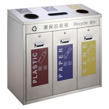 Контейнер для раздельного сбора мусора GMT-311