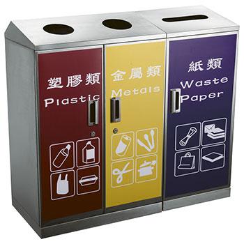 Контейнер для раздельного сбора мусора GMT-309
