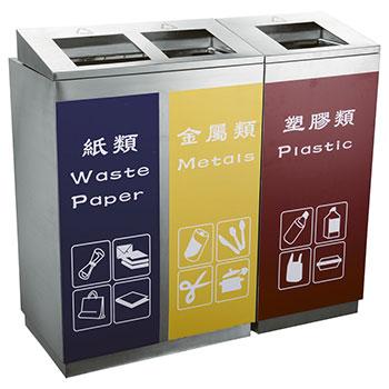 Контейнер для раздельного сбора мусора GMT-310
