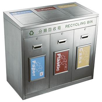 Контейнер для раздельного сбора мусора GMT-328
