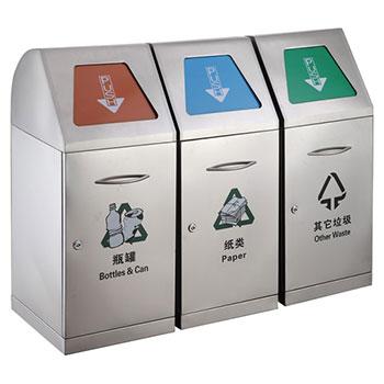 Контейнер для раздельного сбора мусора GMT-302