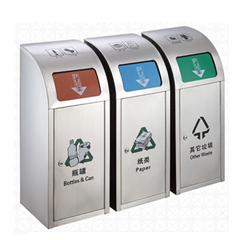 Контейнер для раздельного сбора мусора GMT-303