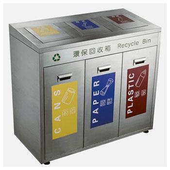 Контейнер для раздельного сбора мусора GMT-312