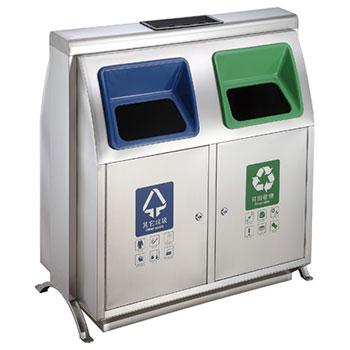 Контейнер для раздельного сбора мусора GMT-201