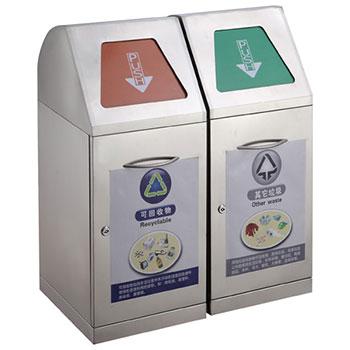 Контейнер для раздельного сбора мусора GMT-202