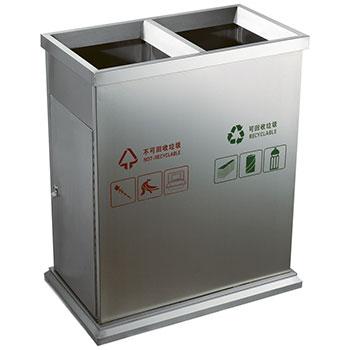 Контейнер для раздельного сбора мусора GMT-210
