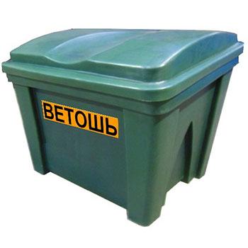Контейнер для ветоши пластиковый (ВЕ) ПК