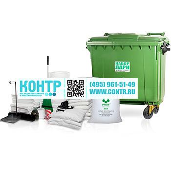 Набор ЛАРН SK-1100 для ликвидации разливов нефти нефтепродуктов