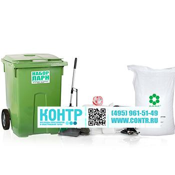 Набор ЛАРН SK-360 для ликвидации разливов нефти нефтепродуктов