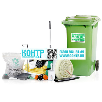Набор SKI-240 Промышленный универсальный при разливах нефти, опасных химич. веществ