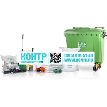 Набор SKI-660 Промышленный универсальный при разливах нефти, опасных химич. веществ