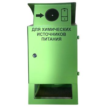 Контейнер для сбора батареек металлический (УЛИЦА)