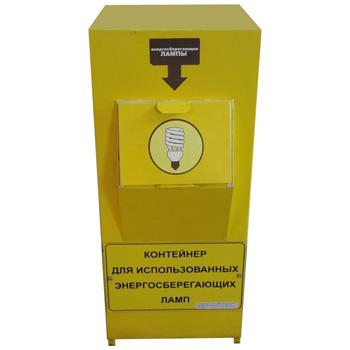 Контейнер для сбора и ртутных ламп IKEA-mini (ИКЕЯ-мини)