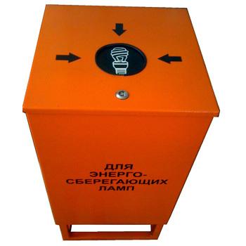 Контейнер для люминесцентных ртутьсодержащих бытовых ламп 3EL2 400x400x800
