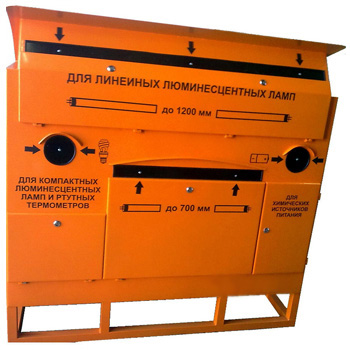 Контейнер для сбора батареек, люминесцентных ртутных ламп KM23 1400x400x1400