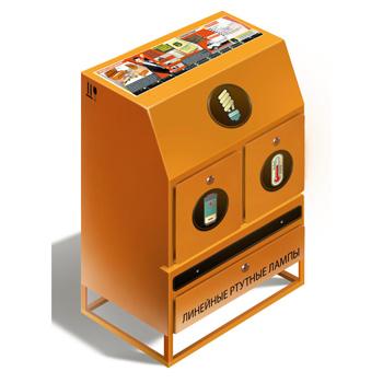 Контейнер для ламп, батареек и термометров ЛБТ0 400x700x1150